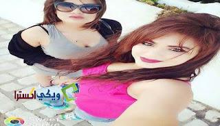 ارقام قحاب فتيات عربيات (ارقام whatsapp بنت مطلقة) للتعارف والحب