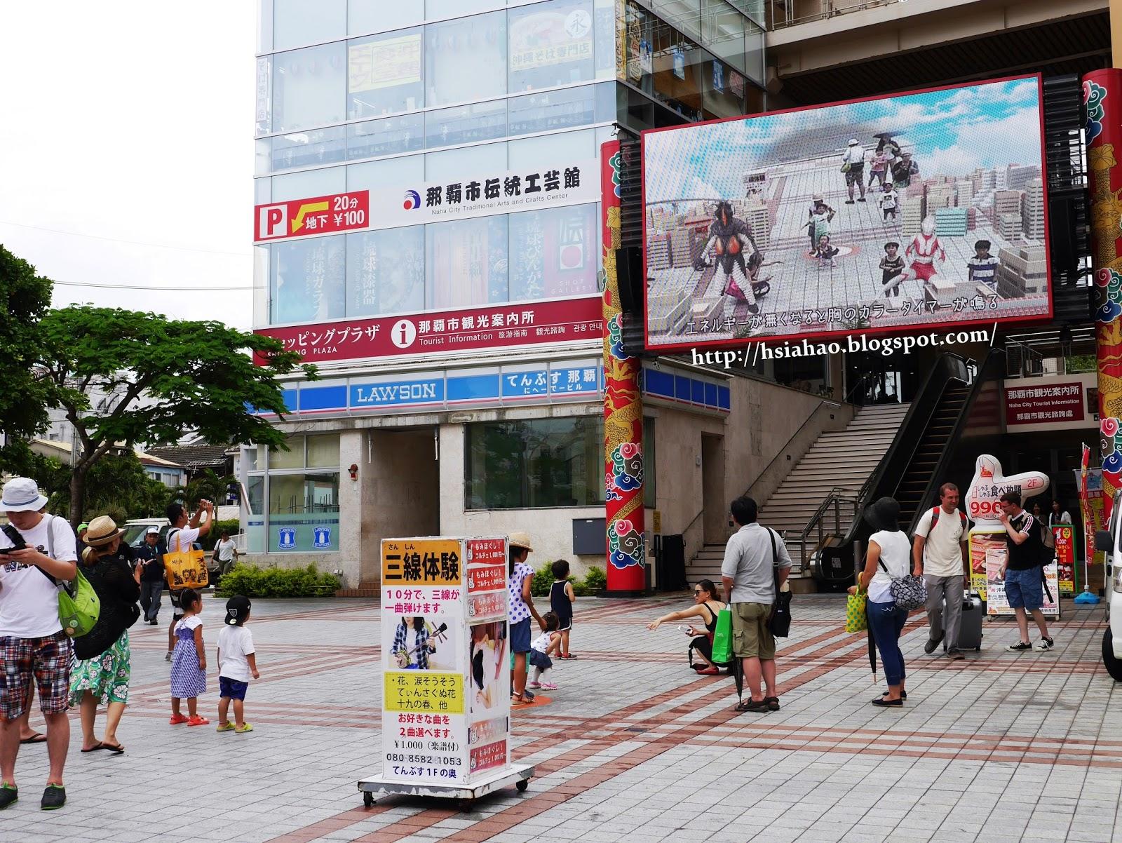 沖繩-國際通-觀光案內所-逛街-景點-自由行-Okinawa-kokusaidori