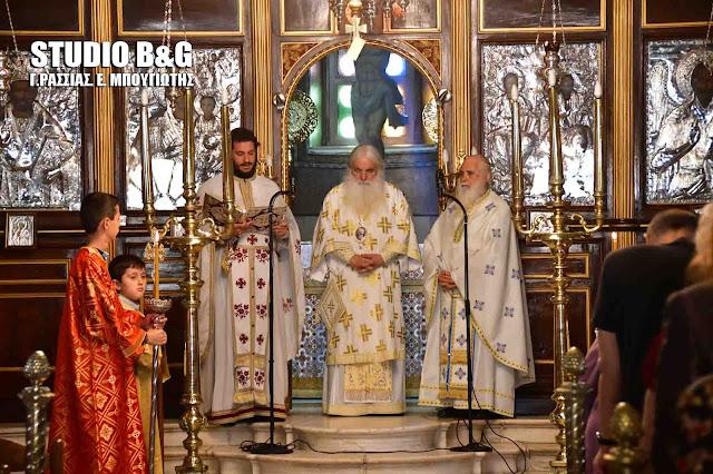 Αρχιερατική Θεία Λειτουργία στον Ιερό Ναό Αγίας Τριάδας στην Πρόνοια Ναυπλίου