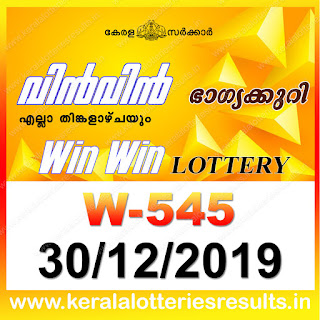 "Keralalotteriesresults.in, ""kerala lottery result 30 12 2019 Win Win W 545"", kerala lottery result 30-12-2019, win win lottery results, kerala lottery result today win win, win win lottery result, kerala lottery result win win today, kerala lottery win win today result, win winkerala lottery result, win win lottery W 545 results 30-12-2019, win win lottery w-545, live win win lottery W-545, 30.12.2019, win win lottery, kerala lottery today result win win, win win lottery (W-545) 30/12/2019, today win win lottery result, win win lottery today result 30-12-2019, win win lottery results today 30 12 2019, kerala lottery result 30.12.2019 win-win lottery w 545, win win lottery, win win lottery today result, win win lottery result yesterday, winwin lottery w-545, win win lottery 30.12.2019 today kerala lottery result win win, kerala lottery results today win win, win win lottery today, today lottery result win win, win win lottery result today, kerala lottery result live, kerala lottery bumper result, kerala lottery result yesterday, kerala lottery result today, kerala online lottery results, kerala lottery draw, kerala lottery results, kerala state lottery today, kerala lottare, kerala lottery result, lottery today, kerala lottery today draw result, kerala lottery online purchase, kerala lottery online buy, buy kerala lottery online, kerala lottery tomorrow prediction lucky winning guessing number, kerala lottery, kl result,  yesterday lottery results, lotteries results, keralalotteries, kerala lottery, keralalotteryresult, kerala lottery result, kerala lottery result live, kerala lottery today, kerala lottery result today, kerala lottery"