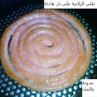 زلابية ناجحة و مذاق هااااايل بالتفصيل الممل من مطبخي  14