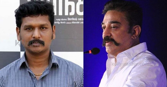 Lokesh Kanagaraj to reveal his next film tomorrow; 'Evanendru Ninaithaai' with Kamal