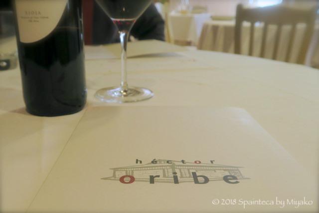 Hector Oribe 美味しいリオハのレストランのメニュー