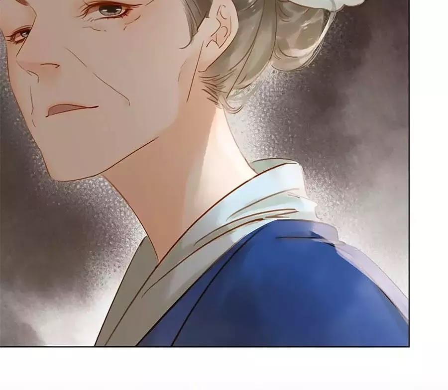 Tiểu sư phụ, tóc giả của ngài rơi rồi! chap 9 - Trang 47