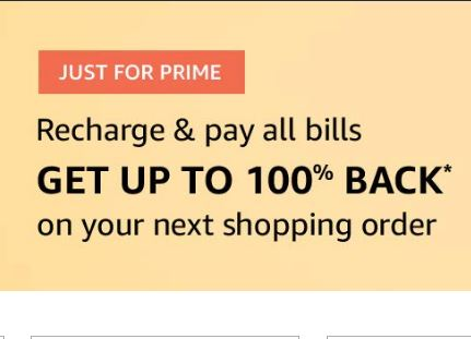 (Check Update) Amazon ₹1000 Shopping For Free | Over Now