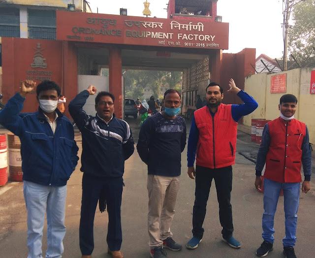 बढ़ती बेरोजगारी और भारत सरकार की मजदूर विरोधी नीतियों के खिलाफ विरोध प्रदर्शन