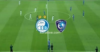 مباراة الهلال واستقلال طهران بث مباشر كورة لايف