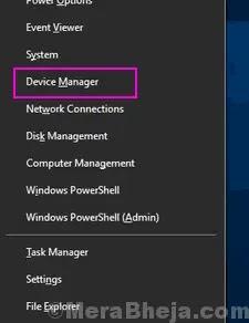 أعد تثبيت برنامج تشغيل الرسومات NVIDIA