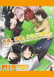 xem anime Mix Meisei Story