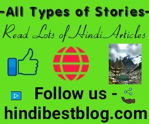 काले भेड़िए कहानी हिंदी बेस्ट ब्लॉग की जुवानी