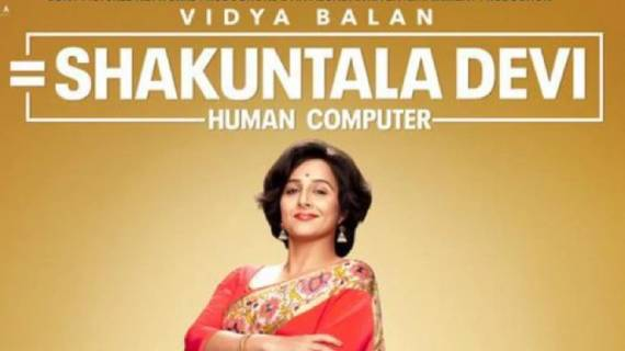 shakuntala-devi-human-computer-box-office-collection