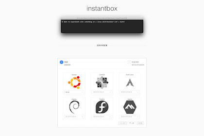 Instantbox - Get A Clean, Ready-To-Go Linux Box In Seconds
