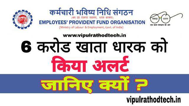 pf,pf news,pf account holder,pf news today,pf news 2019,pf balance,pf account,get pf account balance through sms,pf amount,pf amount online claim,epfo online pf withdrawal process,how to withdraw money from pf account online,how to upload check in pf account,pf new updates,can i withdraw money from pf account,account,withdraw pf amount after leaving job,account details,epfo account