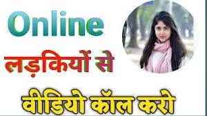 NONI ENTERTAINMENT App details in hindi
