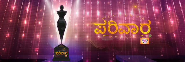 'Suvarna Parivaar awards 2016 on Suvarna Tv Show Nominee,Host,Program,Timing,Winners