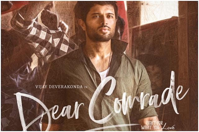 Dear Comrade Telugu Movie Review