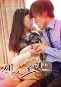 Wife cheating husband (2014)