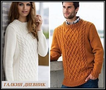 pulover-svyazannii-spicami | pulover-spicyami | pulover-prutkamі | toқu-puloverі