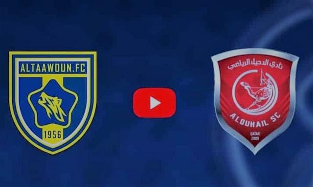 موعد مباراة الدحيل والتعاون بث مباشر بتاريخ 24-09-2020 دوري أبطال آسيا
