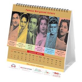 Bollywood Calendar 2021 Free Bollywood New Year Calendar 2020 | Free Stuff, Contests