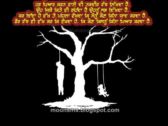 Lonely Sad Wallpapers In Hindi Love Cheating Boyfrien...