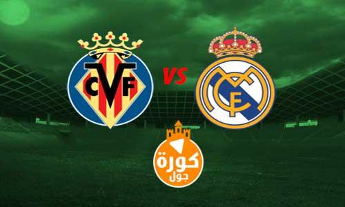 مشاهدة مباراة ريال مدريد وفياريال بث مباشر 15-7-2020 الدوري الاسباني