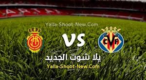 نتيجة مباراة فياريال وريال مايوركا اليوم بتاريخ 16-06-2020 في الدوري الاسباني