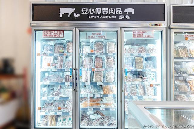 9205 - 熱血採訪│阿布潘水產,專業烤肉、泰國蝦、活魚、帶殼蚵,中秋烤肉百種食材任你挑!
