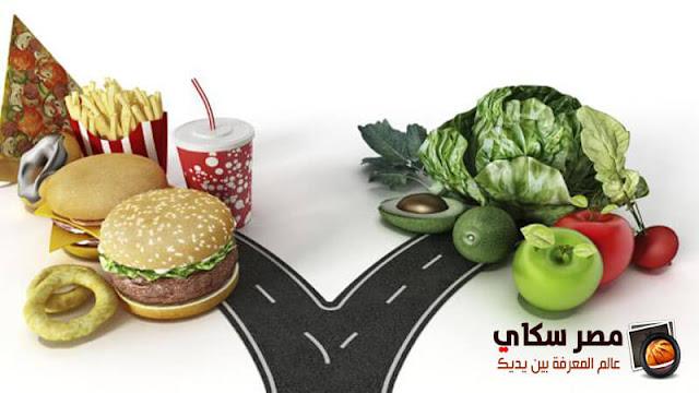 الأطعمة السريعة وتأثيرها على الحمية الغذائية