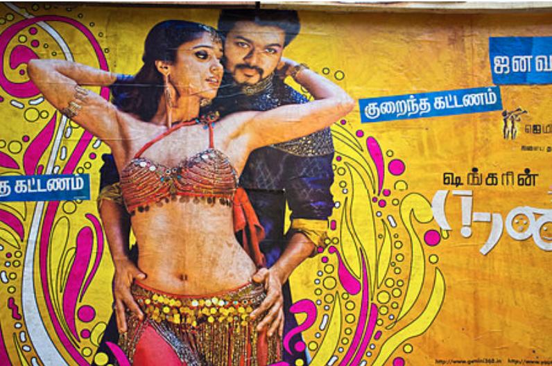 Tamilplay Movies