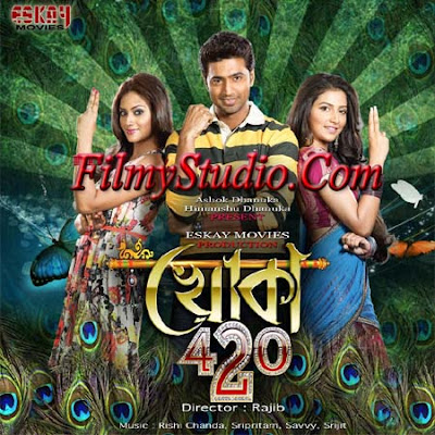 SangeetMaza Com ~ Latest Mp3 Download In One Place