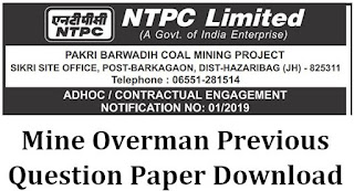 NTPC Mine Overman Old Question Papers and Syllabus 2019