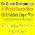 5th Punjab Board Mathematics URDU Medium Notes