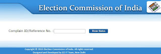 voter id complaint status
