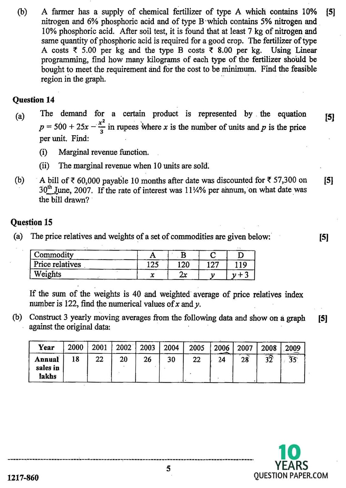 isc 2017 class 12th Mathematics question paper