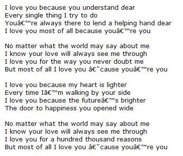 Song Of Lyrics October 2011