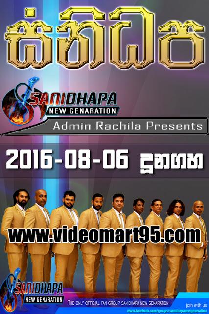SANIDAPA LIVE IN DUNAGAHA 2016-08-06