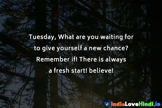 tuesday good morning quotes in hindi