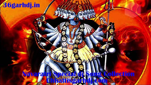 Kali Mai Durga Mai - dj Lokendra EDM Mix