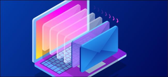 رسم توضيحي لرسائل البريد الإلكتروني على جهاز كمبيوتر محمول.