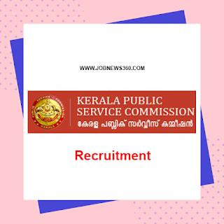 Kerala PSC Recruitment 2020 for Driver, Assistant Professor, Electrician, Pharmacist