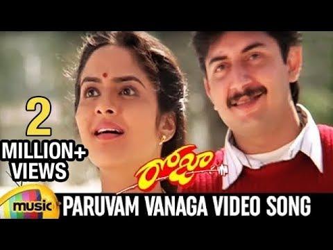 Paruvam Vaanaga Lyrics
