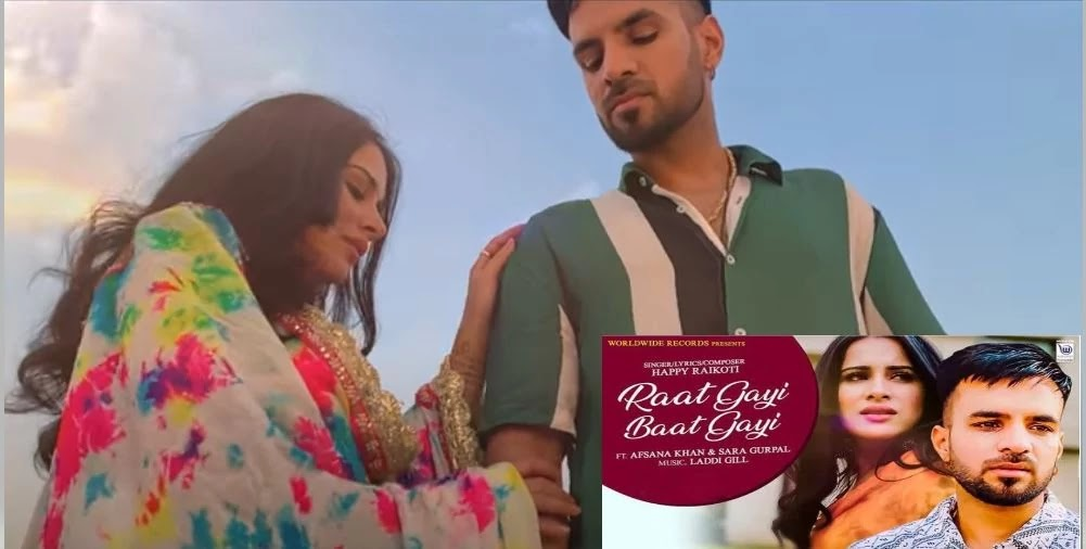 RAAT GAYI BAAT GAYI Mp3 $ Lyrics - HAPPY RAIKOTI Ft. AFSANA KHAN & SARA GURPAL - Punjabi New Song 2020, Singer : HAPPY RAIKOTI , AFSANA KHAN , Lyrics, Composer : HAPPY RAIKOTI, FT. : SARA GURPAL, Music By Laddi Gill. RAAT GAYI BAAT GAYI - HAPPY RAIKOTI - Lyrics In English    Din Ton Lai Ke Raat Tak  Te Raat Ton Lai Ke Din  Raat Toh Lai Ke Din    Ik Pal Vi Katteya Ni Janda  Si Taitho Mere Bin  Si Taitho Mere Bin    Aa Din Ton Lai Ke Raat Tak  Te Raat Ton Lai Ke Din  Ik Pal Vi Katteya Ni Janda  Si Taitho Mere Bin    Marjungi Main Tere Bin  Tu Kehndi Hundi Si    Ve Raat Chali Gayi Baat Chali Gayi  Ve Raat Chali Gayi Baat Chali Gayi    Tainu Yaad Hona Jad Russe Si Aappan Lad Lad Ke  Tu Minta Meriyan Kardi Si Hounke Bhar Bhar Ke  Tainu Yaad Hona Jad Russe Si Aappan Lad Lad Ke  Tu Minta Meriyan Kardi Si Hounke Bhar Bhar Ke    Din Nahi Lagna Tere Bin  Tu Kehndi Hundi Si  googleblogg.com  Ve Raat Chali Gayi Baat Chali Gayi  Ve Raat Chali Gayi Baat Chali Gayi    Paani Wangu Hor Kise De Dull Nahi Sakde  Dil Wale Taan Pyaar Kade Vi Bhool Nahi Sakde  Par Lagda Tere Kol Dil Hi Nai Si    Kyon Kare Happy Magroori Ve  Rahi Meri Vi Reejh Adhoori Ve  Hunn Tere Te Eh Samajhna  Si Dhokha Ya Majboori Ve    Aaja Fer Dobaara Ohi Zindagi Jeene Aa    Ve Raat Chali Gayi Baat Chali Gayi  Ve Raat Chali Gayi Baat Chali Gayi      RAAT GAYI BAAT GAYI - HAPPY RAIKOTI - Lyrics In Hindi    दिन तों लेके रात तक  ते रात तों लेके दिन  रात तों लेके दिन  इक पल वी कटेया नी जांदा  सी तेथों मेरे बिन  आ दिन तों लेके रात तक  ते रात तों लेके दिन  इक पल वी कटेया नहीं जांदा  सी तेथों मेरे बिन    मर्जुगी मैं तेरे बिन  तू केहंदी कुंदी सी    वे रात चली गयी  बात चली गयी  वे रात चली गयी  बात चली गयी    तैनूँ याद होना जद रुस्से सी  आपां लड़ लड़ के  तू मिन्नतां मेरियाँ करदी सी  होंके भर भर के    तैनूँ याद होना जद रुस्से सी  आपां लड़ लड़ के  तू मिन्नतां मेरियाँ करदी सी  होंके भर भर के  दिल नी लगना तेरे बिन  तू केहंदी हूँदी सी  googleblogg.com  वे रात चली गयी  बात चली गयी  वे रात चली गयी  बात चली गयी    पानी वांगु होर होर