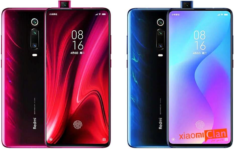 هاتف شاومي Xiaomi Mi 9T Pro أو Redmi K20 Pro