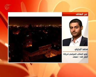 عودة قائد عسكري كبير من قوات طارق صالح إلى صنعاء