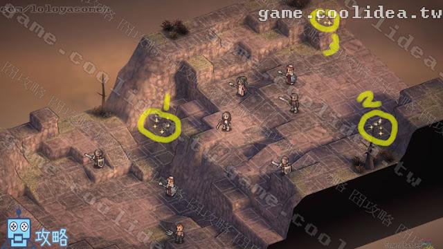 Mercenaries Blaze攻略 傭兵烈焰 黎明雙龍 第10章 戰場資訊