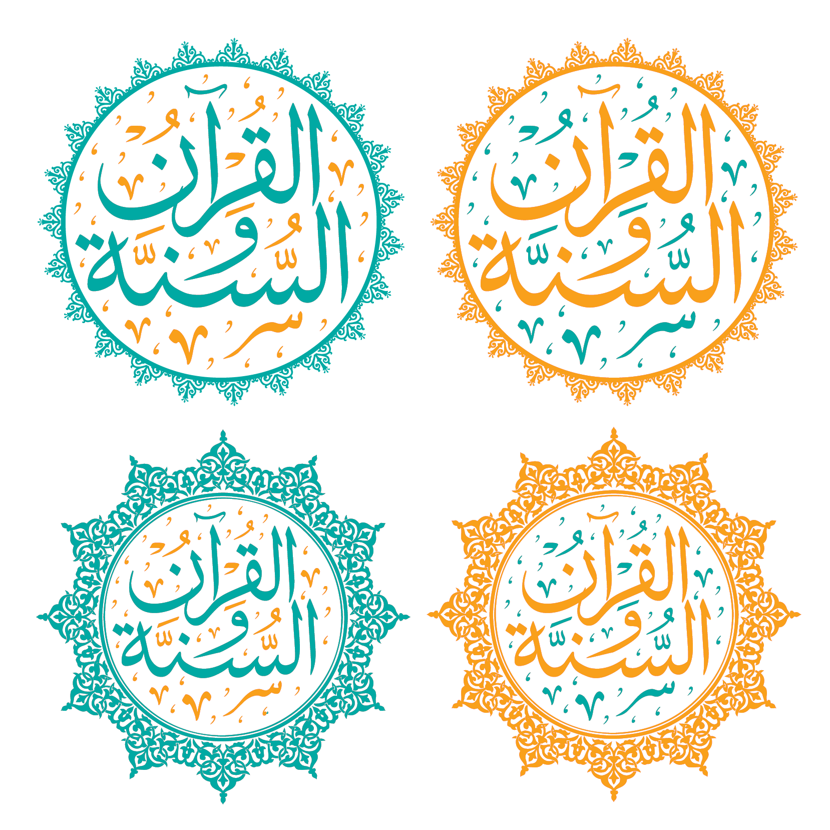 download quran and sunnah icons svg eps png psd ai vector color free #sunnah #logo #quran #svg #eps #png #psd #ai #vector #islamic #arabic #art #vectors #vectorart #icon #logos #icons #socialmedia #photoshop #illustrator #symbol #design #web #shapes #button #frames #buttons #islam #arab #smartphone #network