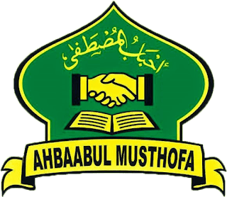 Jadwal Habib Syech (Syekhermania) Terbaru