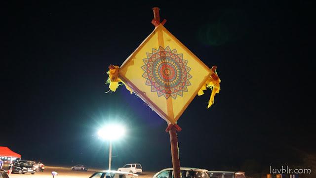 Mysore Kite Festival