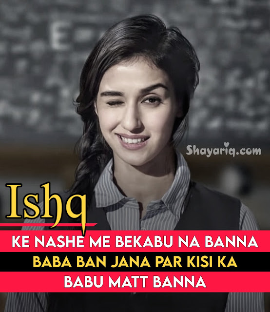 Photo shayari, shayari, shayariq, photo status, boys status, girls status, funny status